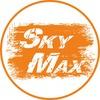 SkyMax (Скаймакс) батутный центр | Тюмень