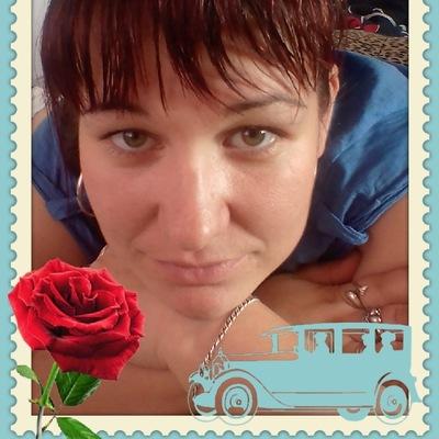 Кристина Пронькина