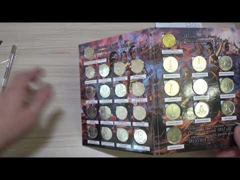 Паметные монеты России - Распаковка посылки с OZON №8