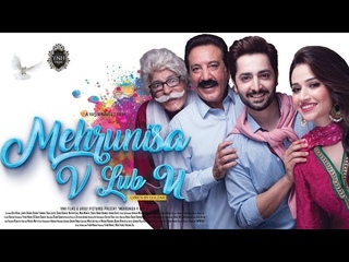 Mehrunisa V Lub U 2017 | Sana Javed | Danish Taimoor | Javed Sheikh | Pakistani Full HD Movie