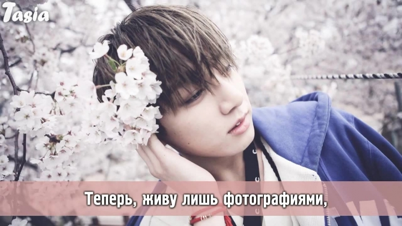 [COVER] JUNGKOOK - Paper Hearts [РУС.САБ]