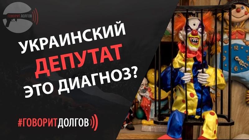 Эпичный зашквар украинского депутата Федерика и Могерини два разных человека