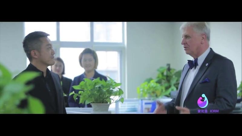 Участие Корсака В.С. в конференции, посвященной 30-й годовщине успешного применения ВРТ в Китае