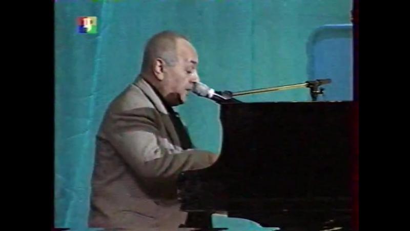Парк юмора (ТВЦ, 20.11.2005) Начало выпуска
