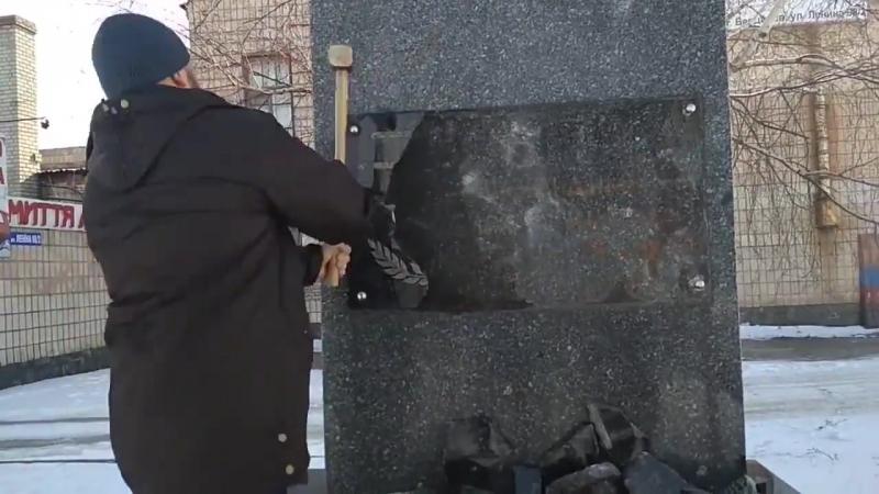 Вандалы разрушают памятник командующему...