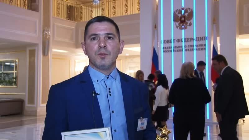Всероссийский конкурс Растим гражданина