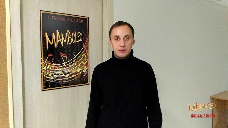 Улизько Игорь отзыв о студии
