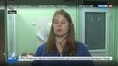 Новости на Россия 24 Пожар в Твери открытое горение ликвидировано