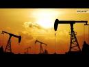 Горные породы Открытие полезных ископаемых _ Окружающий мир 4 класс