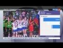 Российские гандболистки завоевали золото чемпионата мира