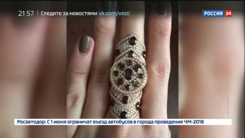 Россия 24 Звезду с обложки мог обокрасть догситтер Россия 24