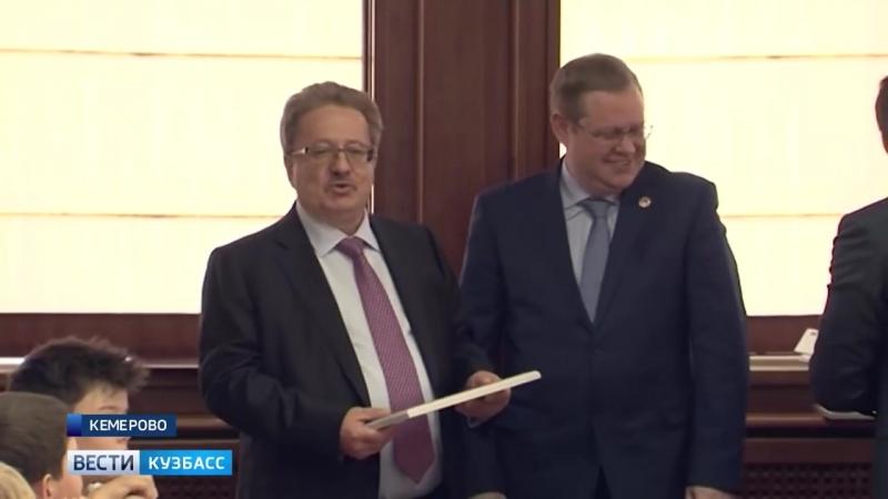 Вести-Кузбасс 20.45 от 17.05.2018 4