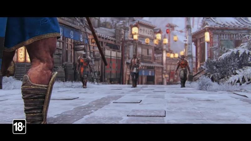 PvE-режим Аркада из обновления Marching Fire для игры For Honor!