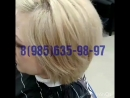 Лена Славина и яВернее мои волосы и новый флисинг Puff 3 D
