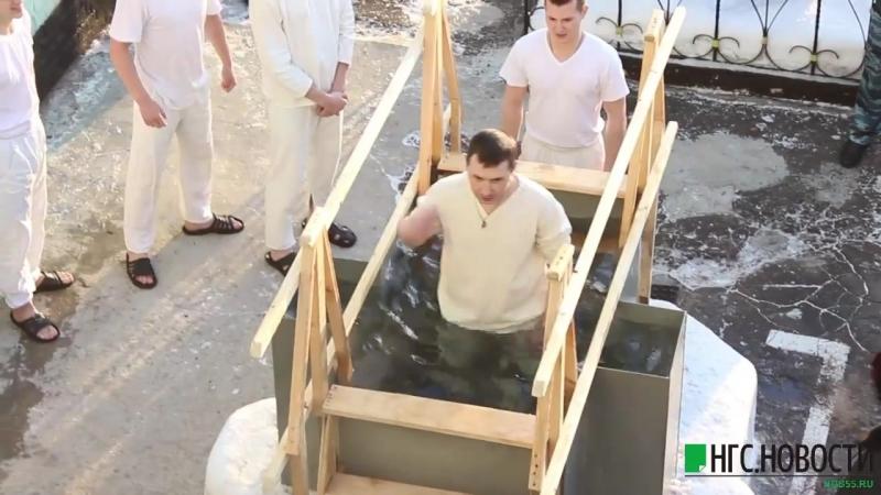 Крещенские купания в омской колонии №6