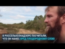 Два года назад фермер купил под Хабаровском кусок болота осушил его открыл экоферму на mp4