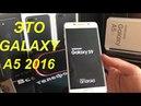 Устанавливаю ПРОШИВКУ от GALAXY S9 на GALAXY A5 2016 ТЫ БУДЕШЬ ШОКИРОВАН