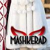 Машкерад: маскарадные и карнавальные костюмы