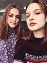 Даша Степанова фото #9