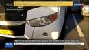 Новости на Россия 24 • В Ростовской области столкнулись грузовик, два автобуса и шесть легковых машин