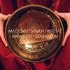 • ЗВУКИ ТИБЕТА • Тибетские Поющие Чаши и Гонги