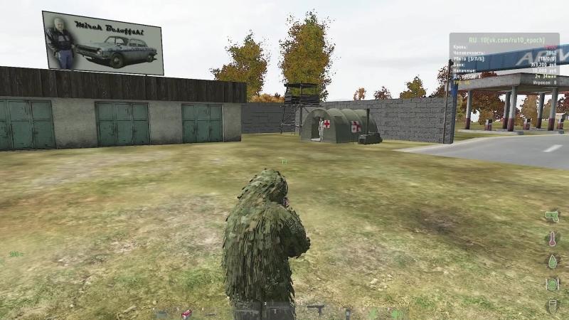 8 Боб строитель / Arma 2 Epoch