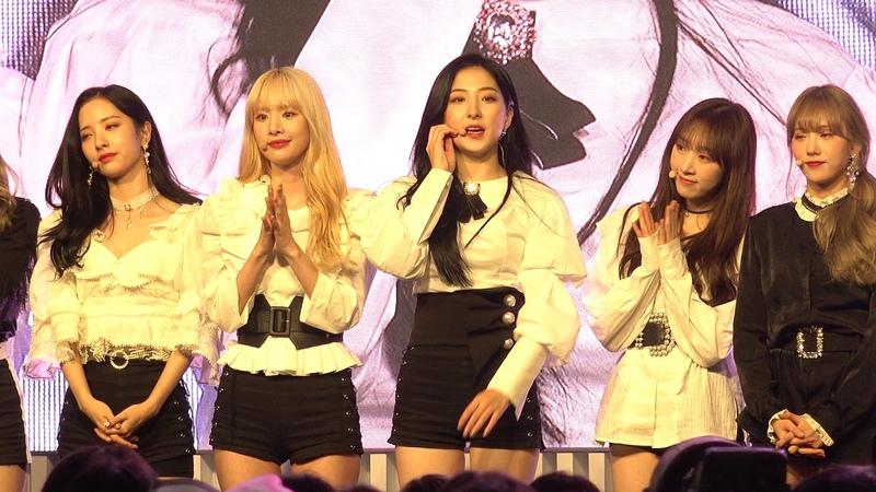 [Fancam] 181020 WJSN Interview U Idol Live Launching Concert