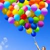 Воздушные шары   Гелиевые шарики в Каменском