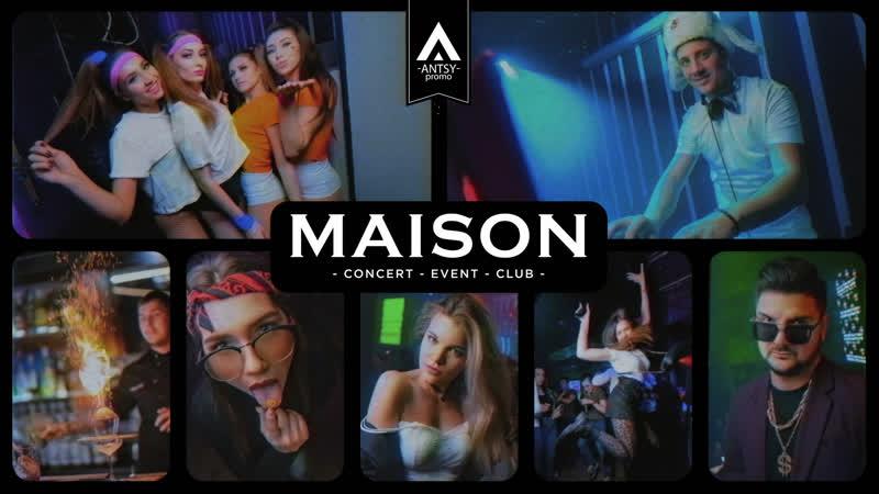 2.11 | 90-ые vs. 00-ых | MAISON CLUB