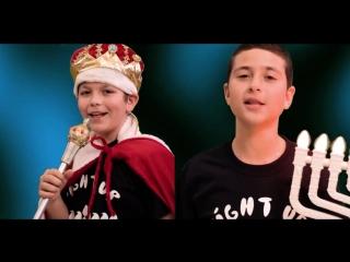 Hanukkah -- New York Boys Choir