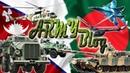 НЕПАЛ vs БАНГЛАДЕШ ✪ Сравнение вооружённых сил