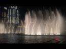 Танцующие фонтаны Дубай Молл 2