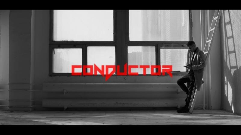 Кастинг Артистов в Музыкальный Лейбл Conductor Team