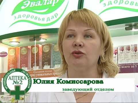 МП Аптека №2 г.Орел - Эвалар