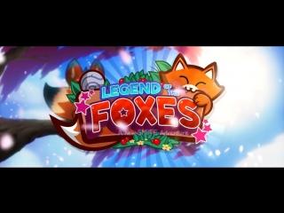 SMITE - New Adventure - Da Ji and the Legend of the Foxes