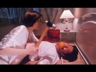 Ren rou cha shao bao ii: tian shu di mie / the untold story 2 / нерассказанная история 2 (1998)