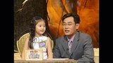 """남지현 글로벌 팬 JI-HYUN GLOBAL FANS on Instagram: """"Thursday is what??? it's throwback time 😉 Her first tv appearance... (2002) our cutie patotie 😘😘😘 #thr..."""