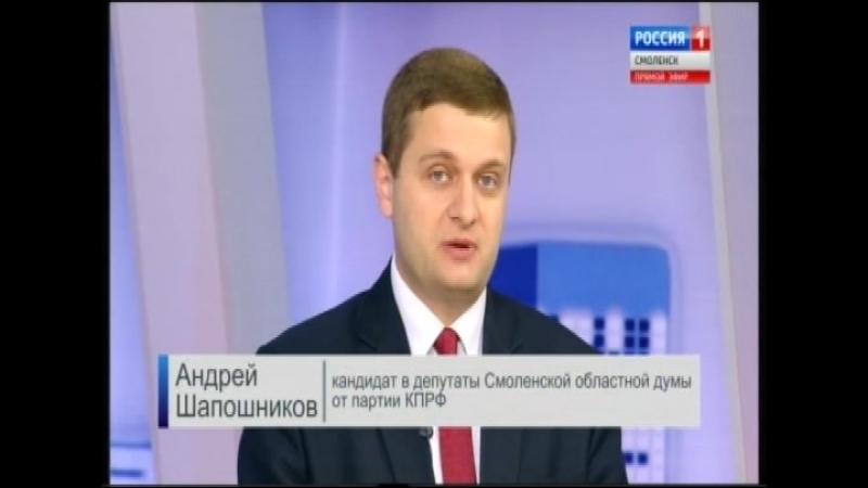 Предвыборные дебаты на канале Россия-1. 15 августа 2018 года.