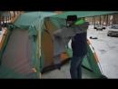 Обзор палатки ХОУТ4 (Greenell) _ МДРегион туристический