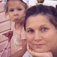 Аватар Марины Коровниковой
