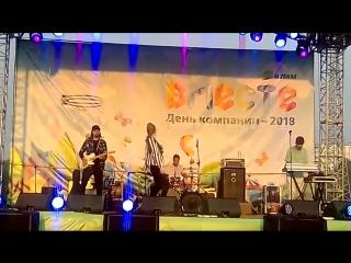 Глюк'oZa (Глюкоза) «Зачем» | Усть-Илимск, 30.06.2018