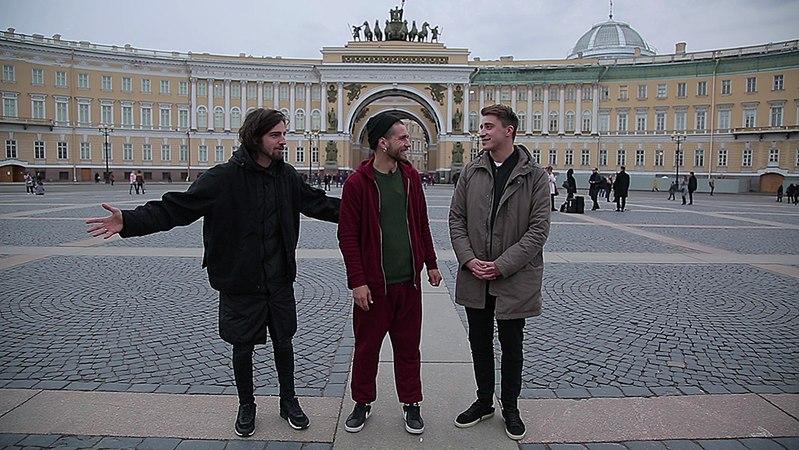 Еда, я люблю тебя » Видео » Санкт-Петербург 3