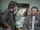 Визит к Минотавру (4 серия) (1987)
