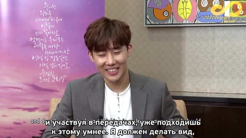 171129 Arirang TV Showbiz Korea Интервью с Ким Сонгю (Infinite [rus sub]