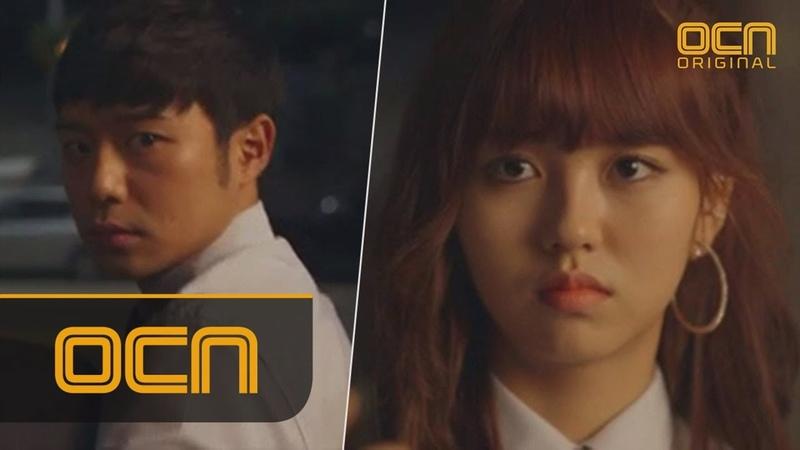 Reset 천정명 검사와 불량청소년 김소현과의 첫만남! 140824 EP.1