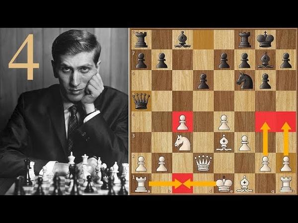 The Copycat | Petrosian vs Fischer | (1971) | Game 4