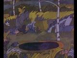 Мультфильмы- Наследство волшебника Бахрама (1)