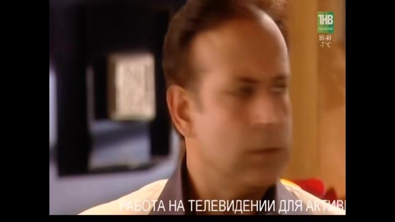 Мэкерле мэхэббэт 17 серия