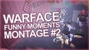 Warface funny moments montage 2