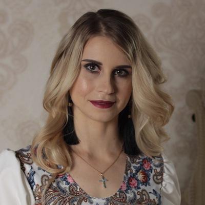 Алина Пак